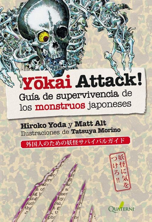 YOKAI ATTACK!. Guía de supervivencia de los monstruos japoneses