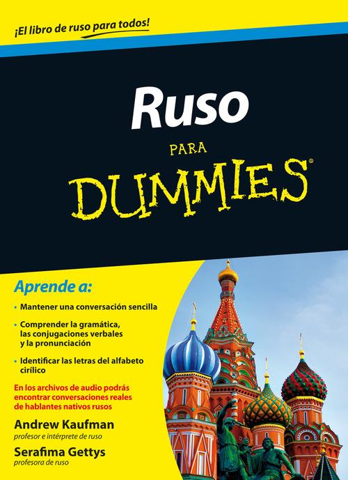 Cmo hablar ruso: 12 pasos con fotos - wikiHow