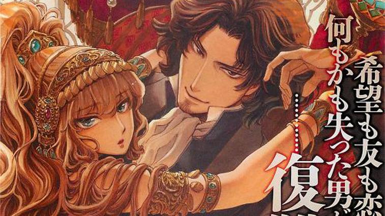 10 clásicos de la literatura universal en versión manga